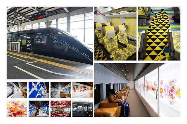 現美新幹線.jpg - JR東日本上信越之旅。序章篇
