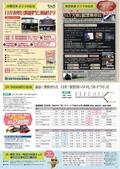 日光東武PASS:東武日光 (15).jpg