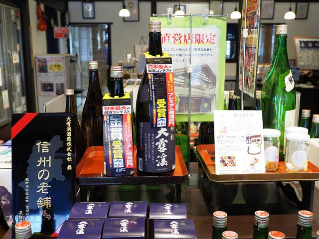 大雪溪酒藏 (2).jpg - 長野安曇野。酒蔵大雪渓酒造