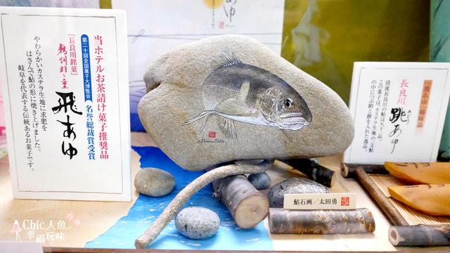 長良川鵜飼 (65).JPG - 岐阜県。鹈飼
