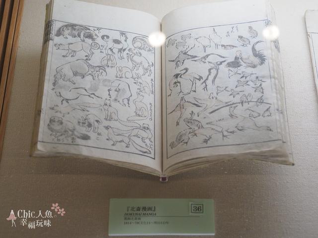 CHIHIRO MUSEUM 知弘美術館 (83).jpg - 長野安曇野。安曇野ちひろ美術館