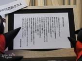 岐阜県。妳的名字。飛驒古川圖書館:妳的名字-飛驒市圖書館 (16).jpg