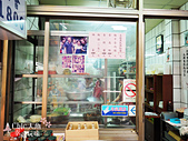 【國內旅遊】柿子紅了。最美的九降風橘@新埔衛味佳柿餅園:新埔市場日昇飲食店 (3).jpg