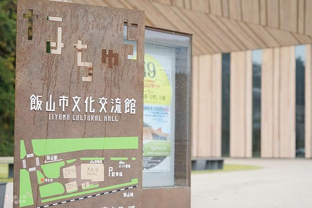 20-飯山車站 (10).jpg - JR東日本上信越之旅。序章篇