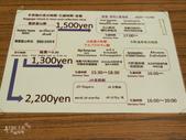 富山県。立山黑部:立山-1-電鐵-富山站 (13).jpg
