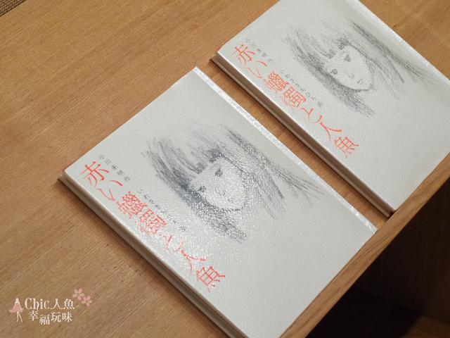 CHIHIRO MUSEUM 知弘美術館 (32).jpg - 長野安曇野。安曇野ちひろ美術館