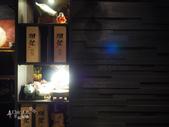 台北日式。花彘醺日式餐酒館:花彘醺日式餐酒坊 (21).jpg