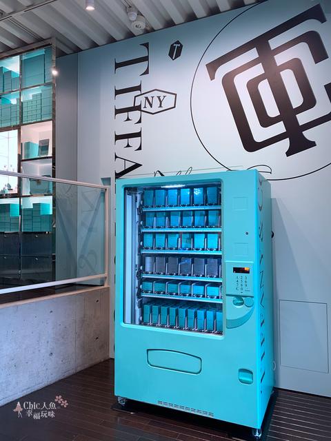 Tiffany Cat Street Cafe東京店-商品 (29).JPG - 東京。Tiffany Cat Street Cafe 20190419 new open