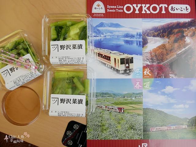 21-OYKTO懷舊列車-飯山TO越後妻有 (6).jpg - JR東日本上信越之旅。序章篇