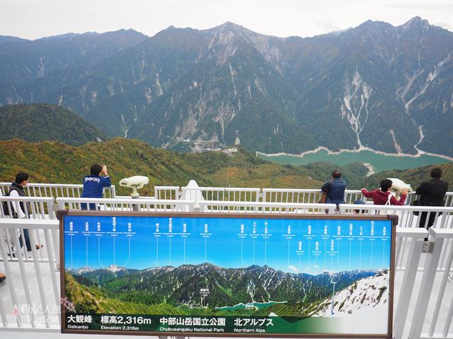立山-5-前往大觀峰 (41).jpg - 富山県。立山黑部