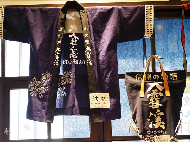 大雪溪酒藏 (167).jpg - 長野安曇野。酒蔵大雪渓酒造