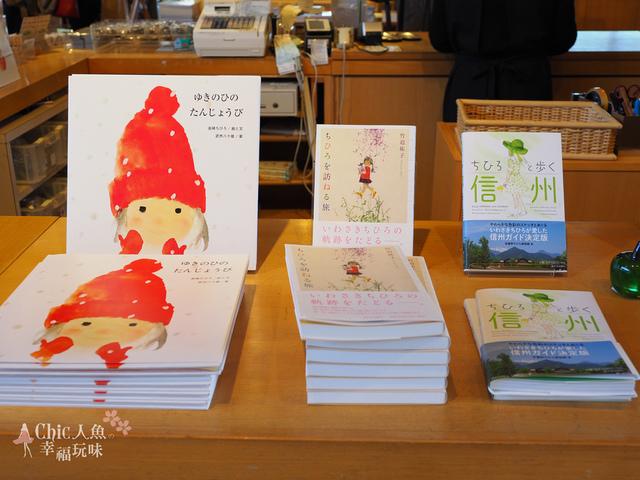 CHIHIRO MUSEUM 知弘美術館 (114).jpg - 長野安曇野。安曇野ちひろ美術館