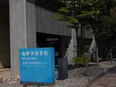 岐阜県。妳的名字。飛驒古川圖書館:妳的名字-飛驒市圖書館 (3).jpg