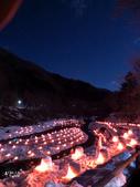 日光奧奧女子旅。湯西川溫泉かまくら祭り:湯西川溫泉mini雪屋祭-日本夜景遺產  (22).jpg