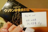 """北海道道北。""""日本最北""""們:濱頓別町淘金共和國 (4).JPG"""