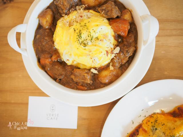 VERSE Cafe-桃園市 (15).JPG - 桃園市美食。VERSE CAFE