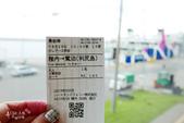 """北海道道北。""""日本最北""""們:稚內港-前往利尻島 (1).JPG"""