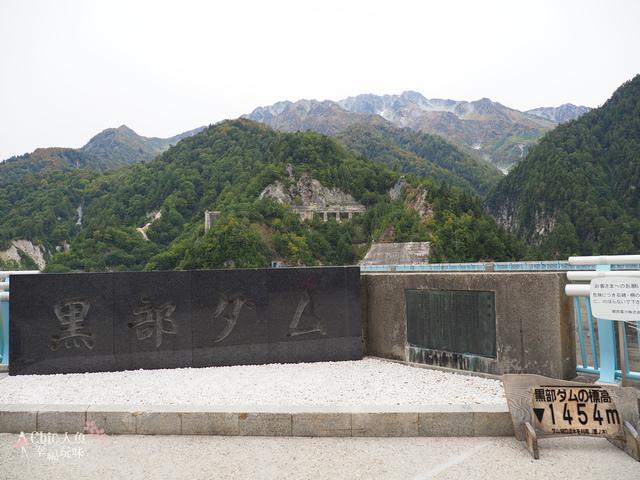 立山-7-黑部水壩-長野信濃大町 (43).jpg - 富山県。立山黑部