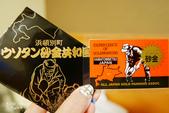"""北海道道北。""""日本最北""""們:濱頓別町淘金共和國 (2).JPG"""