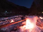 日光奧奧女子旅。湯西川溫泉かまくら祭り:湯西川溫泉mini雪屋祭-日本夜景遺產  (46).jpg