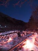 日光奧奧女子旅。湯西川溫泉かまくら祭り:湯西川溫泉mini雪屋祭-日本夜景遺產  (47).jpg