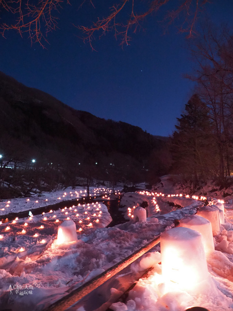 湯西川溫泉mini雪屋祭-日本夜景遺產  (47).jpg - 日光奧奧女子旅。湯西川溫泉かまくら祭り