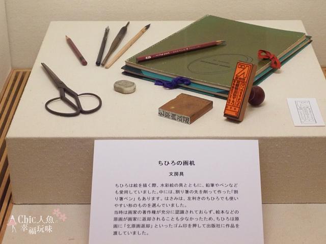 CHIHIRO MUSEUM 知弘美術館 (50).jpg - 長野安曇野。安曇野ちひろ美術館