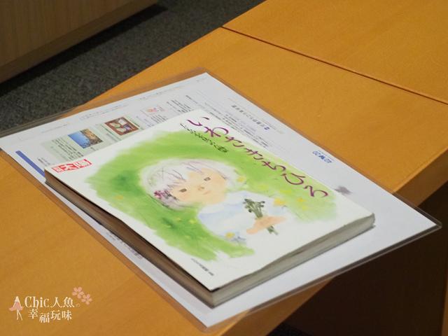 CHIHIRO MUSEUM 知弘美術館 (62).jpg - 長野安曇野。安曇野ちひろ美術館