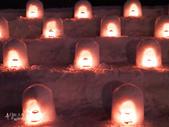 日光奧奧女子旅。湯西川溫泉かまくら祭り:湯西川溫泉mini雪屋祭-日本夜景遺產  (59).jpg