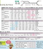 日光東武PASS:東武日光 (5).jpg