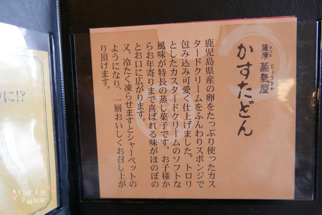 宮崎神宮-龍馬拿鐵 (1).jpg - 長崎散步BMW女子旅。出島龍馬拉花CAFE