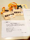 金沢海のみらい圖書館。金澤海之未來圖書館:金沢-海のみらい圖書館 (4).JPG