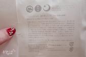 星のや富士VS赤富士:HOSHINOYA FUJI-星野富士ROOM CABIN (34).jpg