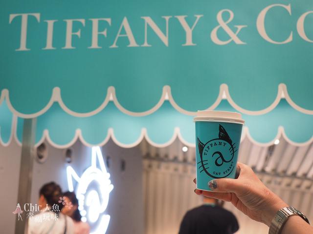 Tiffany Cat Street Cafe東京店 (36).jpg - 東京。Tiffany Cat Street Cafe 20190419 new open