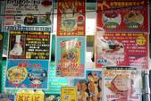 北海道函館。美食。幸運小丑漢堡:函館-LUCKY PIERROT幸運小丑漢堡店 (8).jpg