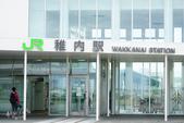 """北海道道北。""""日本最北""""們:日本最北車站-JR稚內車站 (1).JPG"""