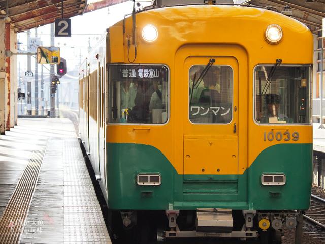 立山-1-電鐵-富山站 (18).jpg - 富山県。立山黑部