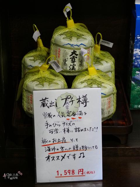 大雪溪酒藏 (163).jpg - 長野安曇野。酒蔵大雪渓酒造
