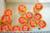 """北海道道北。""""日本最北""""們:日本最北車站-JR稚內車站 (25).JPG"""