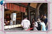 《寶島移動》三峽老街:三峽康喜軒金牛角冰淇淋2.jpg