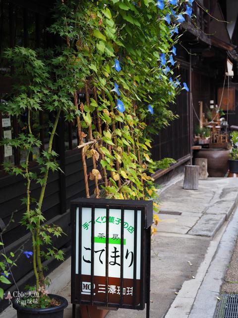長野縣-奈良井宿 (169).jpg - 長野県。奈良井宿