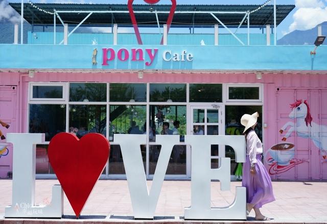 pony Cafe (1).JPG - 花蓮IG景點。Pony咖啡廳 天空之梯