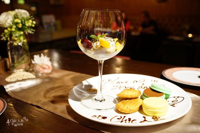 花彘醺Dinner Set-5 手工經選甜點 (1).jpg - 台北美食。花彘醺 BISTRO (美食篇)