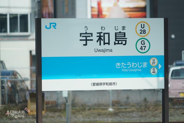 宇和島車站麵包超人 (52).JPG - JR四國。麵包超人列車