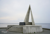北海道道北。日本最北。宗谷岬:最本最北-北海道宗谷岬 (27).JPG