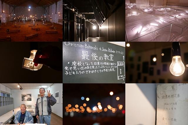 26-大地藝術祭-最後的教室.jpg - JR東日本上信越之旅。序章篇