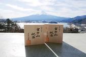 星のや富士VS赤富士:富士山祝盃 (1).jpg