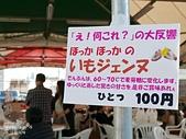 JR東日本上信越之旅。新潟市觀光-萬代橋。Mediaship。Pia萬代:新瀉市PIA萬代 (17).jpg