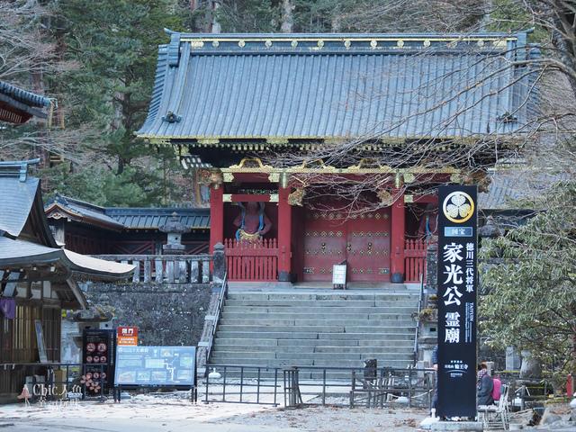 日光-二荒山神社 (23).jpg - 日光旅。日光東照宮