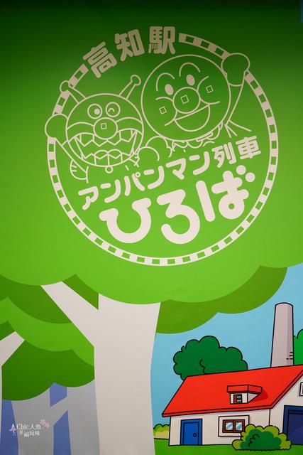 高知車站 (26).JPG - JR四國。麵包超人列車